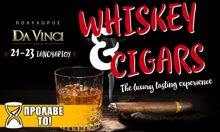 Whiskey & Cigars The Luxury Tasting Experience Event, στο Da Vinci