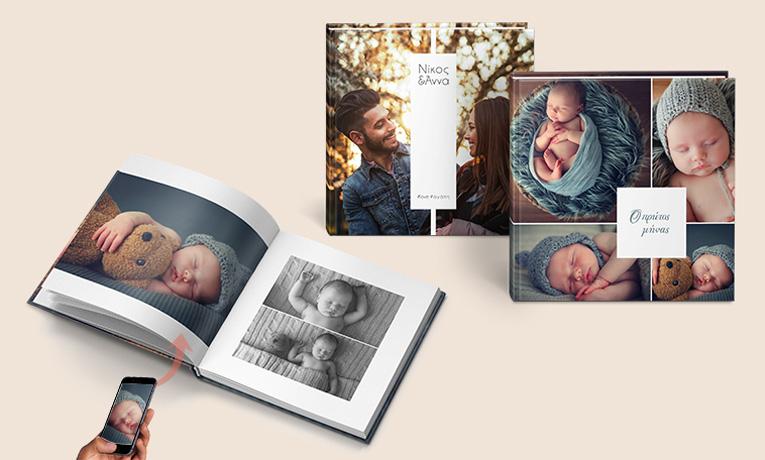Photobook Υψηλής Ανάλυσης (HD), με 26-60 Σελίδες