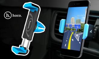 Βάση για τους Αεραγωγούς Αυτοκινήτου 360° Hoco, για Κινητά-GPS έως 5,5'