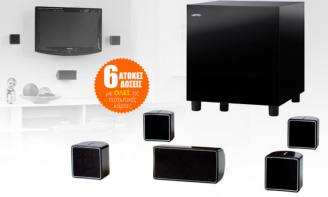 Home Cinema 5.1 JAMO A 102 HCS 6